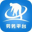 中国劳务平台网 icon