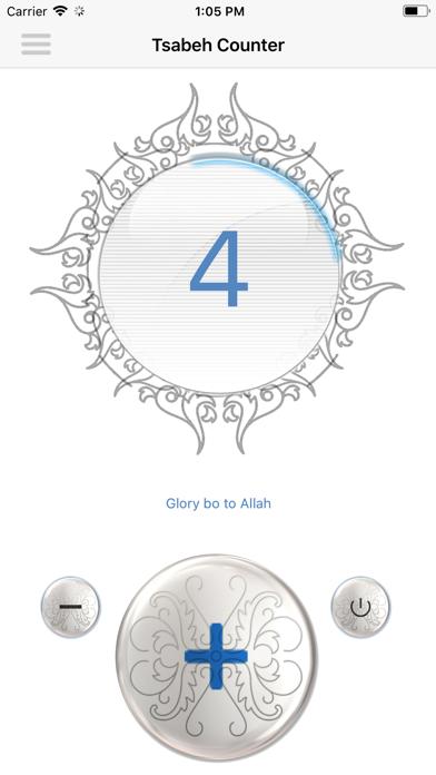 Ahmad Al Ajami Quran - Alajamy | App Price Drops
