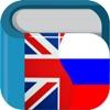 Russian English Dictionary Pro