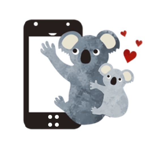 Adorable Koala Koalamoji Stickers