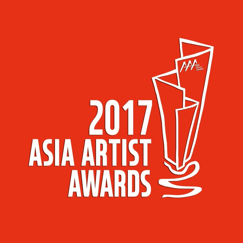 AAA - 2017 Asia Artist Awards