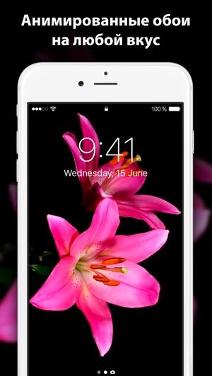 Живые Обои На Айфон 5s Бесплатно