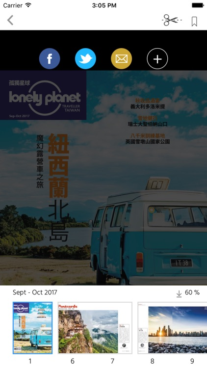 Lonely Planet – International