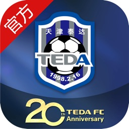 天津泰达-天津泰达足球俱乐部官方应用