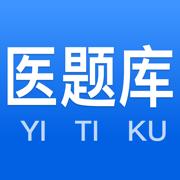中医考研医题库-中综提分神器