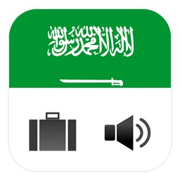 مترجمي Apple Watch App