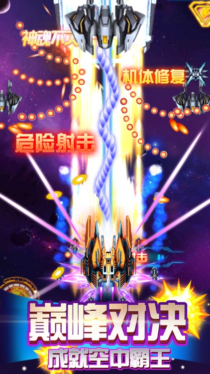 单机游戏 - 全民飞机模拟飞行游戏大全 screenshot-4