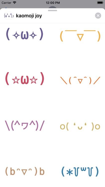 Kaomoji Stickers ٩(◕‿◕。)۶ screenshot-6