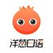 日语:洋葱日语小白学习必备