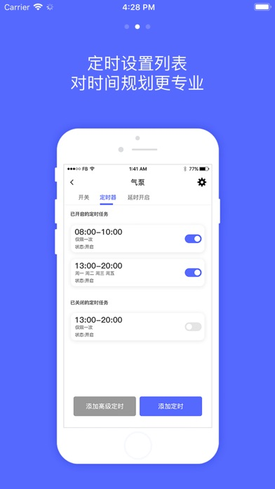 Screenshot for 智能水族专业版 in United States App Store