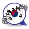 [学戏语言]乐趣学习韩语/韩国语