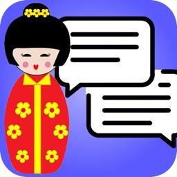 Learn Japanese JLPT N5 Pro