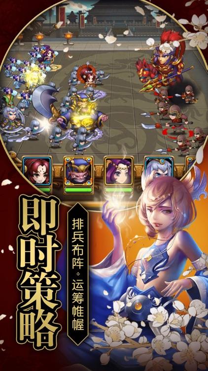 三国赵云演义-群英策略攻城手游