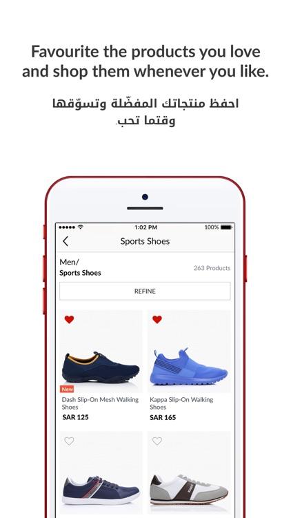 Shoe Mart Online - محل شومارت screenshot-6