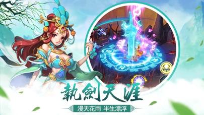 古剑灵域 - 仙侠巨作,青云玄幻手游