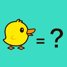Activities of Counting Ducks - Memory Math and Tricky Test