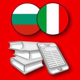 Dizionario Bulgaro Hoepli