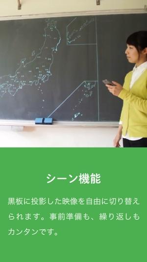 Kocri(コクリ) - ハイブリッド黒板アプリ Screenshot