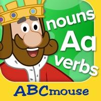 Language Arts Animations