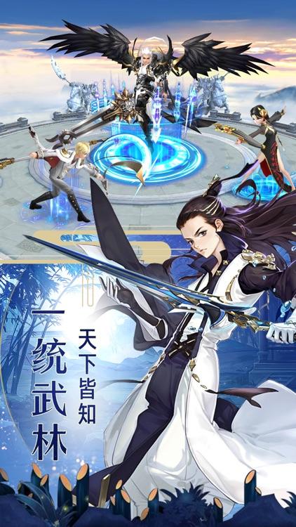 逍遥武林传-问鼎江湖风云榜 screenshot-3
