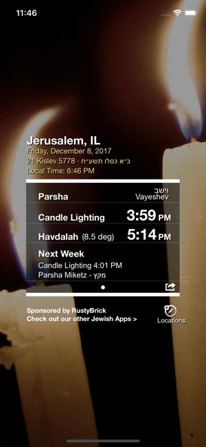 Calendrier Hebraique 5778.Shabbat Shalom שבת שלום Dans L App Store
