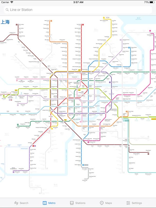 Metro Shanghai Subway on the App Store