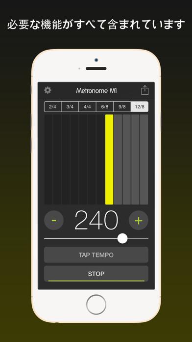 Metronome M1 Pro (メトロノームM1)のおすすめ画像5