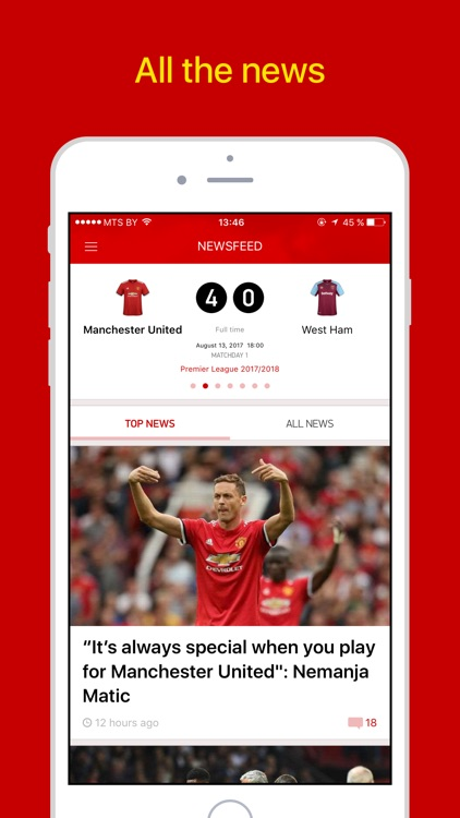 MU Live – Scores & Results.