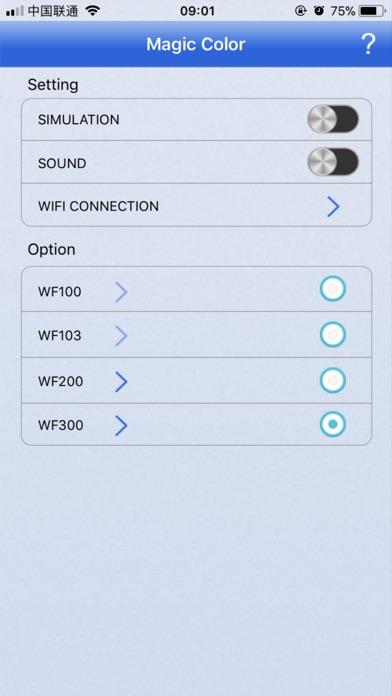 ColorController screenshot