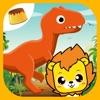 布丁学恐龙游戏-挖掘侏罗纪恐龙乐园