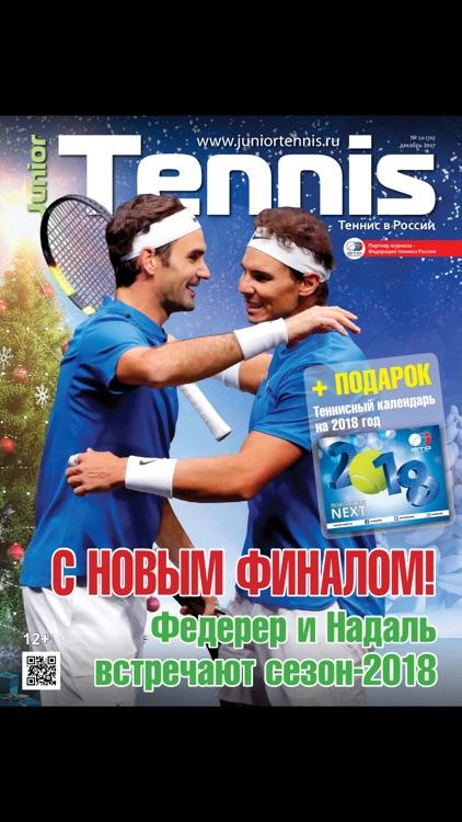 Junior Tennis Magazine