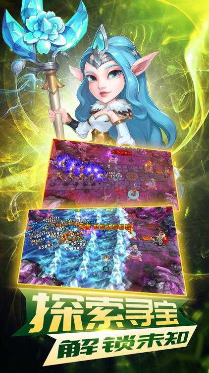 塔防守卫-策略卡牌塔防游戏 screenshot-3