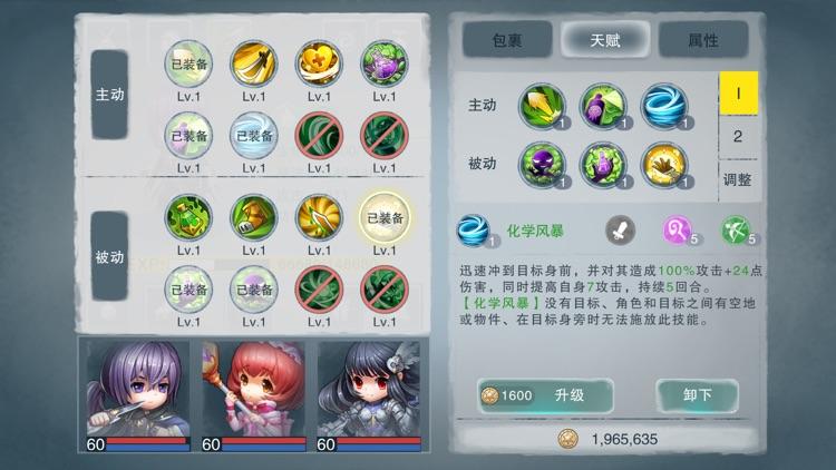 城堡传说2外传:魔王觉醒 screenshot-3