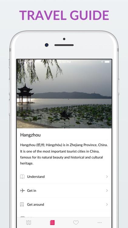 Hangzhou Offline Map & Guide