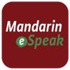 Mandarin eSpeak