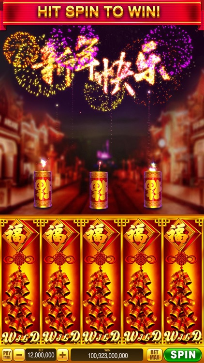 Slots - Lucky Win Casino Games & Slot Machines screenshot-3