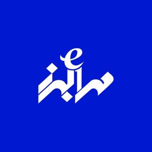 مهر البرز app