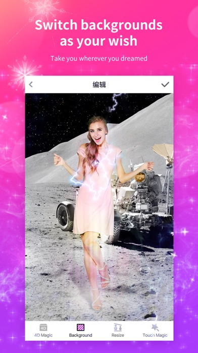 download LIKE -Magic Music Video Editor apps 4