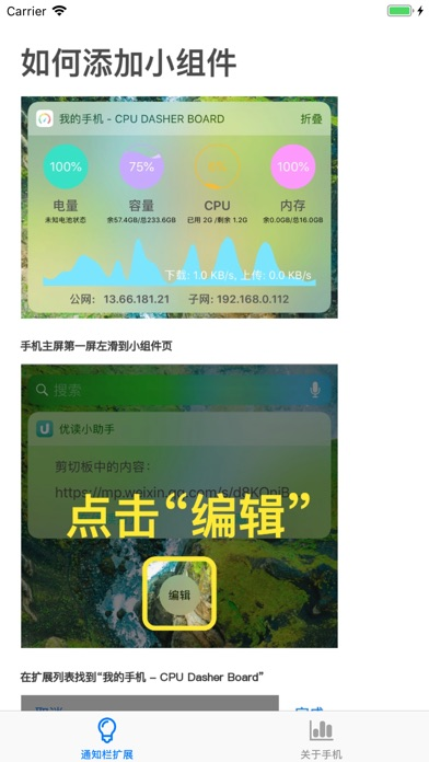 Screenshot for MagicO - 让CPU电池空间信息更优雅 in Saudi Arabia App Store