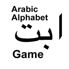 Activities of Arabic Alphabet Game