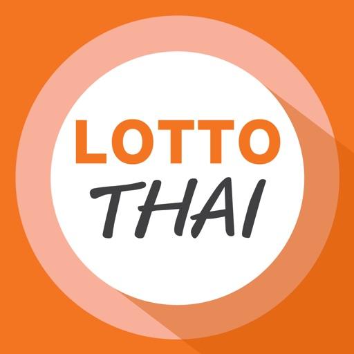 LottoThai ( ตรวจหวย )