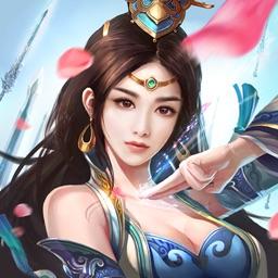 蜀山战记2-仙侠回合游戏