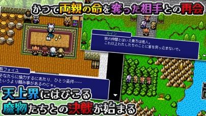[Premium] RPG アルバスティア戦記のおすすめ画像2