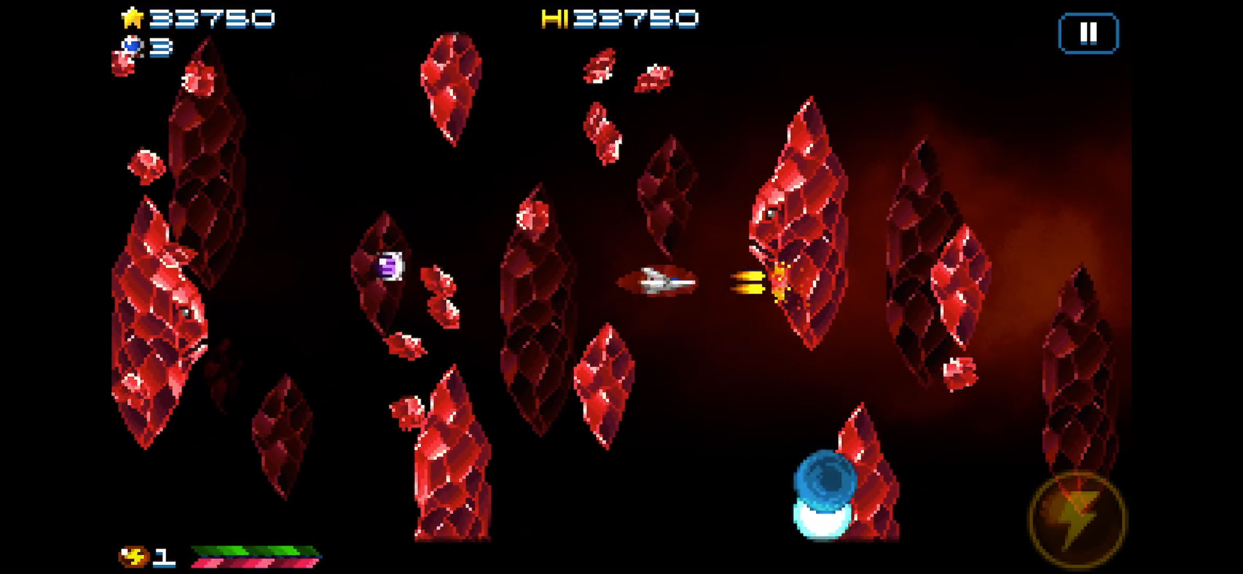 Screenshot do app Super Hydorah