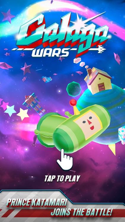 Galaga Wars screenshot-0