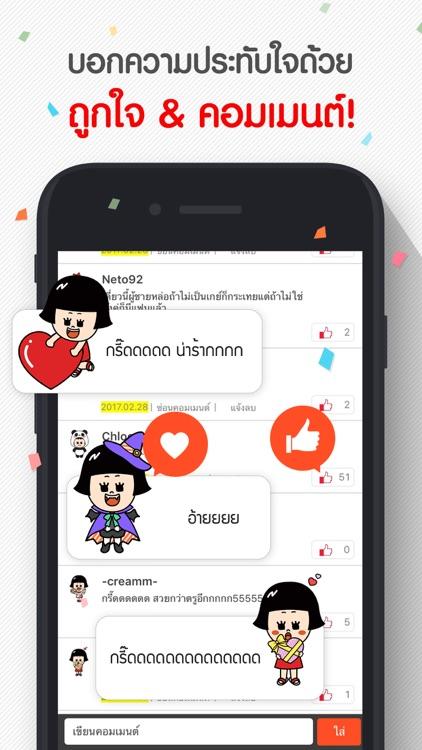comico การ์ตูนและนิยายออนไลน์ทั้งไทยและต่างประเทศ screenshot-4