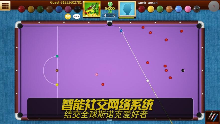 真实3D台球-在线斯诺克和8球游戏 App 截图