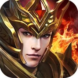 三国大英雄-最新策略PK手游