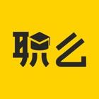 职么开门-大学生的职业规划师 icon