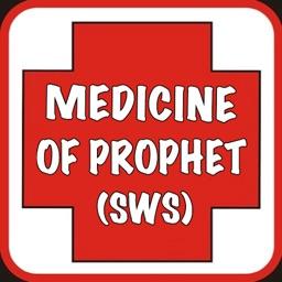 Medicine Of Prophet (Salallahu Alayhi Wasallam) ( MEDICINE IN ISLAM )